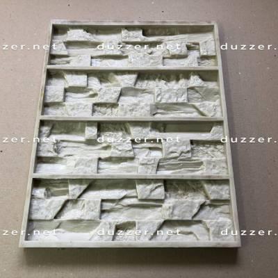 Сoncrete stone mold «Cimmerian shale»
