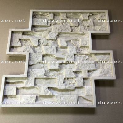Сoncrete stone mold «Cimmerian shale panel»