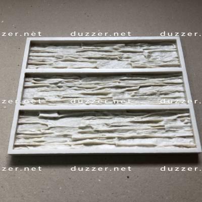 Сoncrete stone mold «Petty shale small»