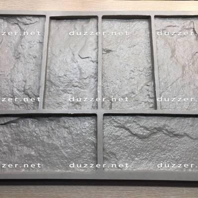 Сoncrete stone mold «Shinon»