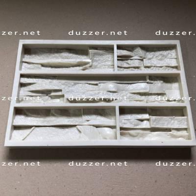 Сoncrete stone mold «Thin stratum»
