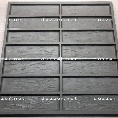 Rubber brick mold «Clinker»