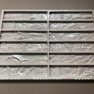Rubber brick mold «Ural spalling»