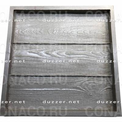 Paving slabs mold «​Three boards»​