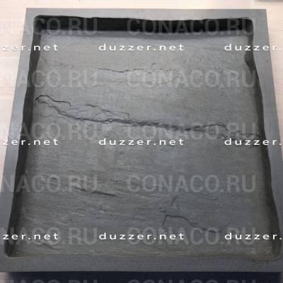 Paving slabs mold «Natural Sandstone»