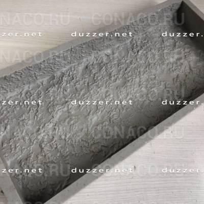Granite Kerb Mold