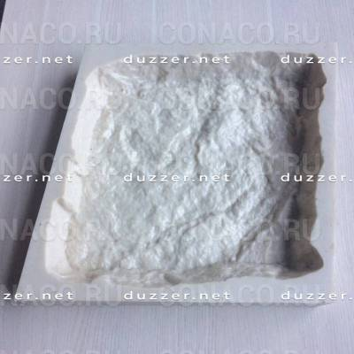 Paving slabs mold «​Sandstone»​